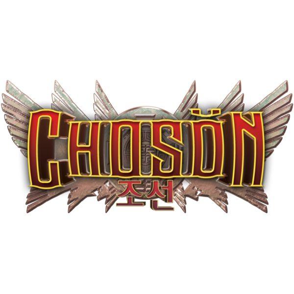 Choson_5 - bigpandav.de